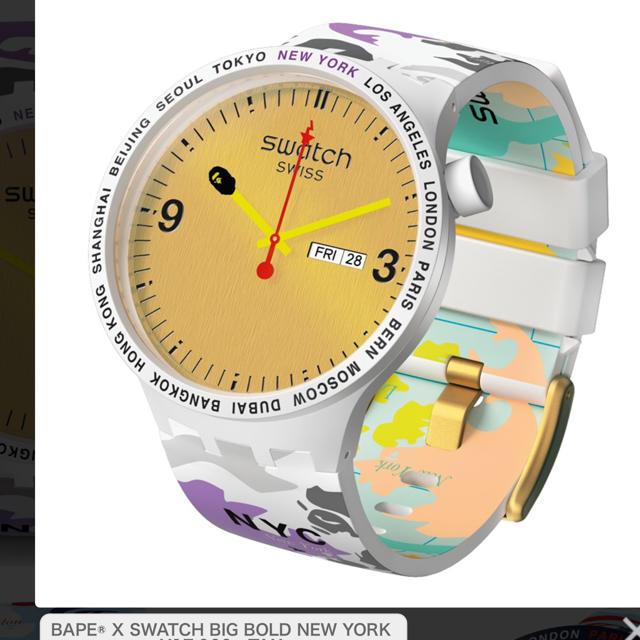 A BATHING APE - BAPEx swatch スウォッチ 限定NYCモデルの通販 by Helen0612|アベイシングエイプならラクマ