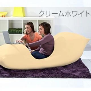 ムジルシリョウヒン(MUJI (無印良品))のヨギボー マックス yogibo max(ビーズソファ/クッションソファ)