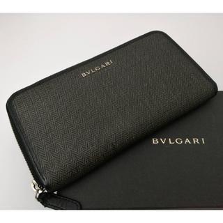 a16bb9e25277 ブルガリ ウィークエンドの通販 61点   BVLGARIを買うならラクマ