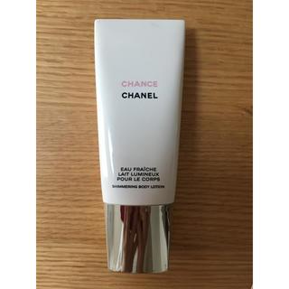 シャネル(CHANEL)のシャネル ボディローション(ボディローション/ミルク)