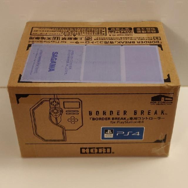 HORI BORDER BREAK ボーダーブレイク 専用コントローラ エンタメ/ホビーのゲームソフト/ゲーム機本体(その他)の商品写真