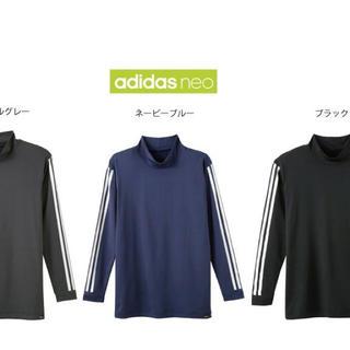 アディダス(adidas)の新品タグ付 adidas neo アディダスネオ 長袖 ロンT シャツ トップス(Tシャツ/カットソー(七分/長袖))