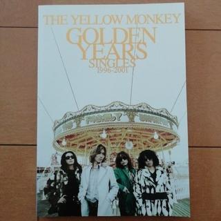 バンドスコア GOLDEN YEARS SINGLES1996-2001(ポピュラー)