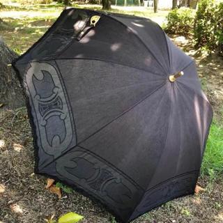 セリーヌ(celine)のセリーヌ日傘(傘)