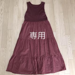 シマムラ(しまむら)のhxRx様専用*ティアード風ワンピース(ロングワンピース/マキシワンピース)