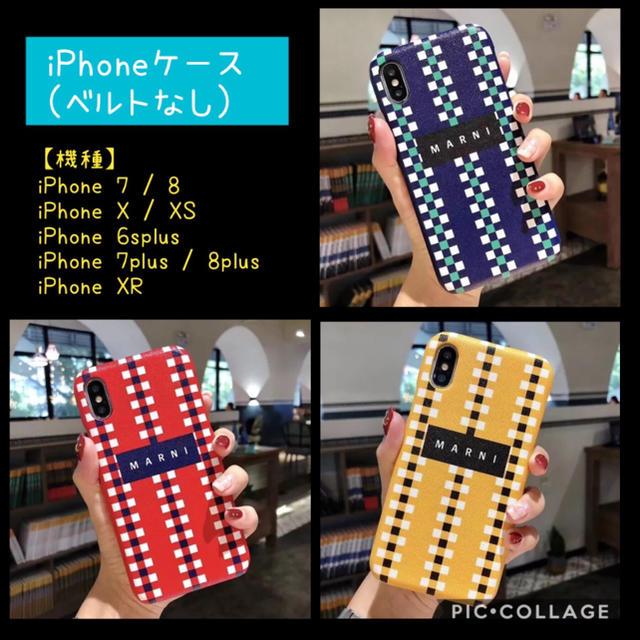 【K様 専用】iPhone XR ケース ★ ネイビーの通販 by M.Flower【プロフ必読】|ラクマ