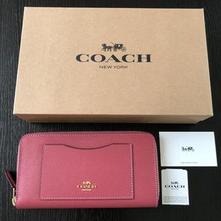202b0751d163 コーチ(COACH)の【ギフトボックス 付】コーチ COACH 長財布 F54007 ハワイ