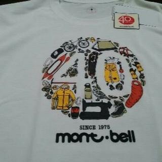 モンベル(mont bell)のモンベル 40周年記念Tシャツ 限定品2(Tシャツ/カットソー(半袖/袖なし))