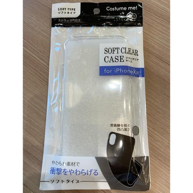 アイフォンケース 革 、 iPhone XR ソフトケースの通販 by さささん|ラクマ