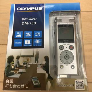 オリンパス(OLYMPUS)のOLYMPUS DM-750(その他)