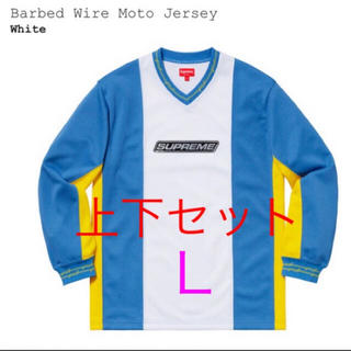 シュプリーム(Supreme)のsupreme Barbed Wire Moto Jersey L:上下セット(その他)