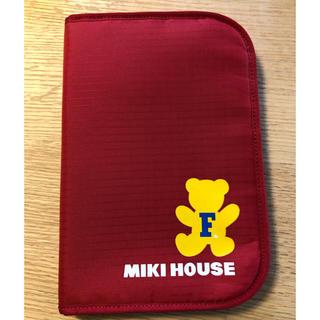 ミキハウス(mikihouse)の 母子手帳ケース(母子手帳ケース)