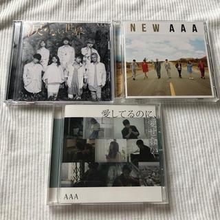 トリプルエー(AAA)のAAA CD(その他)