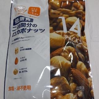 コストコ(コストコ)の低糖質 二週間分のロカボナッツ  1袋28g  × 14袋 (ダイエット食品)