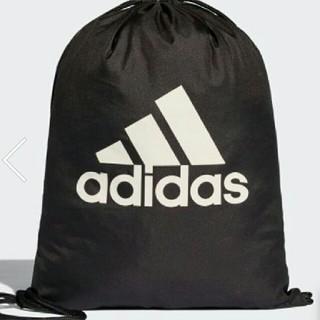 アディダス(adidas)の【新品・未使用】アディダス adidas ビッグロゴ ジムバッグ ナップサック(バッグパック/リュック)