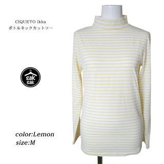 イッカ(ikka)のikka ボトルネック長袖カットソー レモンカラー M【0103】(カットソー(長袖/七分))