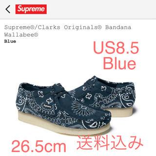 クラークス(Clarks)の26.5cm Blue シュプリーム  クラークス ブルー(ブーツ)