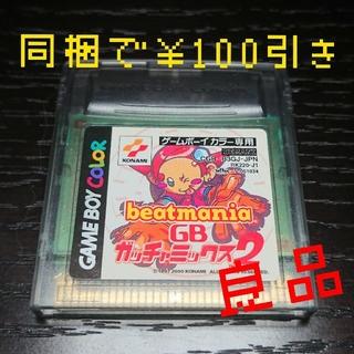 ゲームボーイ(ゲームボーイ)のbeatmania ビートマニア GB ガッチャミックス2【良品】【レア】(携帯用ゲームソフト)
