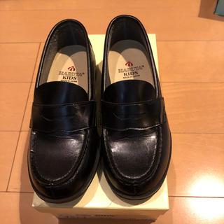 ハルタ(HARUTA)のHARUTA キッズ ローファー (ローファー/革靴)