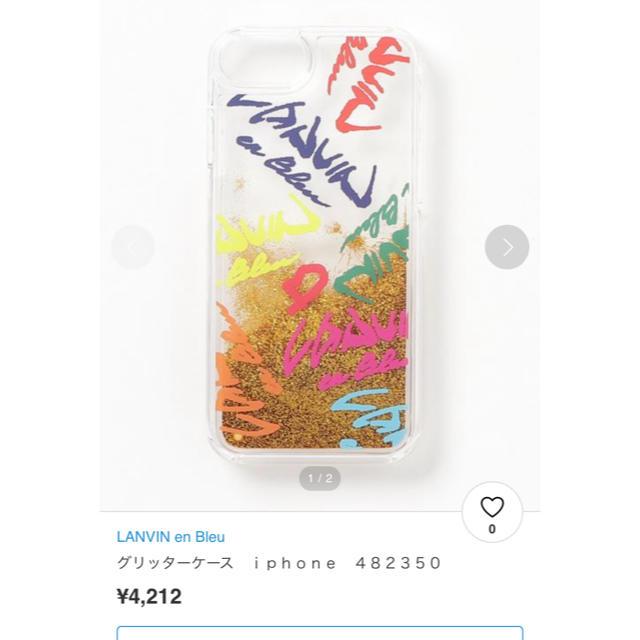 バーバリー iphone7 ケース tpu - LANVIN en Bleu - ランバン オン ブルー iphoneケースの通販 by りんりん's shop|ランバンオンブルーならラクマ