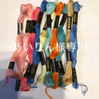 オリンパス(OLYMPUS)のオリンパス刺繍糸 4  色々まとめて (生地/糸)