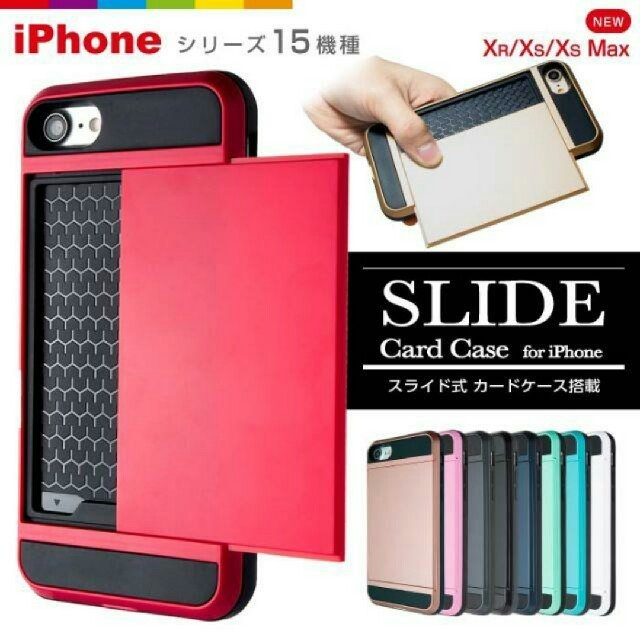 ヤマダ電機 iphone 8 ケース - ICカード収納 iPhone8/7ケース 選べる10カラーの通販 by TKストアー |ラクマ