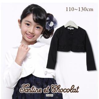 タルティーヌ エ ショコラ(Tartine et Chocolat)のタルティーヌエショコラ ボレロ(ジャケット/上着)