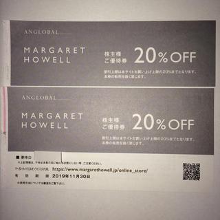 マーガレットハウエル(MARGARET HOWELL)のMARGARET HOWELL マーガレット ハウエル 割引券2枚(ショッピング)