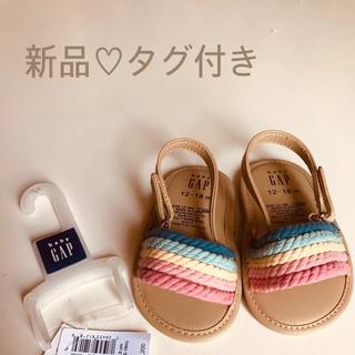 ベビーギャップ(babyGAP)のbaby gap  三つ編みストラップサンダル(サンダル)