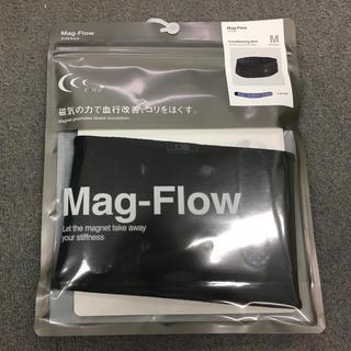 シースリーフィット(C3fit)のc3fit マグフローコンディショニングベルト(トレーニング用品)