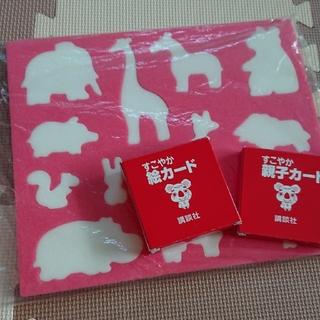 コウダンシャ(講談社)のすこやか教室 カード&型はめパズル(知育玩具)