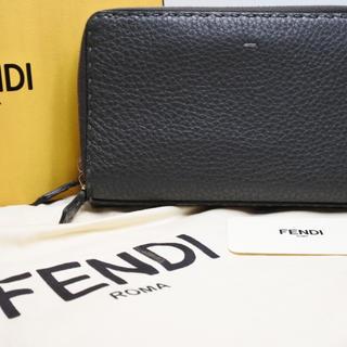 db0144d654ee フェンディ(FENDI)のフェンディ セレリア レザー オーガナイザー グレー 中古 ラウンドファスナー(長財布