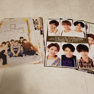 【king&prince】雑誌記事8冊分セット(アイドルグッズ)