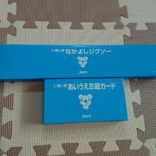 コウダンシャ(講談社)のすこやか教室 カード遊び(知育玩具)
