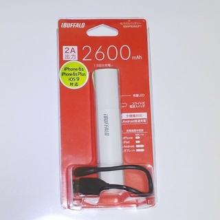 バッファロー(Buffalo)の新品 バッファロー スマートフォン用 モバイルバッテリー(バッテリー/充電器)