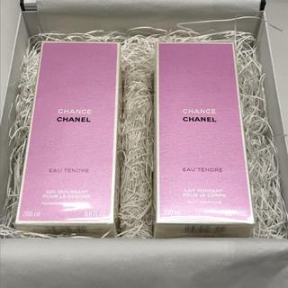 シャネル(CHANEL)の新品 CHANEL CHANCE ボディ乳液 シャンプー セット(ボディローション/ミルク)