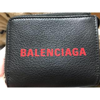 バレンシアガ(Balenciaga)のバレンシアガ(その他)