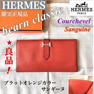 f2ac17a9247e エルメス(Hermes)のHERMES/エルメス ベアン長財布/クシュベル × シルバー金具