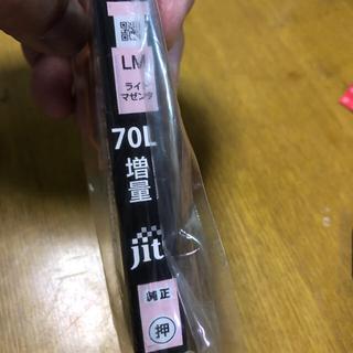 エプソン(EPSON)の値下げしました❣️新品 エプソン プリンター  ライトマゼンダ70L(PC周辺機器)