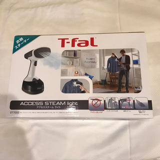 T-fal - ティファール アクセススチームアイロン ライト