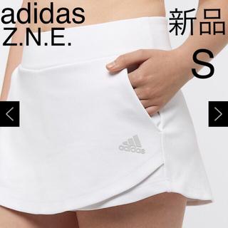 ee31439434817 アディダス(adidas)のアディダス スコート ショートパンツ ハーフパンツ ショーツ 練習 S 白(