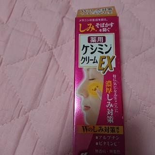 コバヤシセイヤク(小林製薬)の新品未使用薬用ケシミンクリームEX12g(その他)