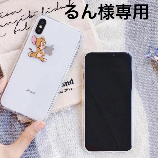 るん様専用 iPhoneケースの通販 by 発送月曜水曜金曜日|ラクマ