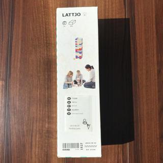 イケア(IKEA)のおもちゃ LATTJO(知育玩具)