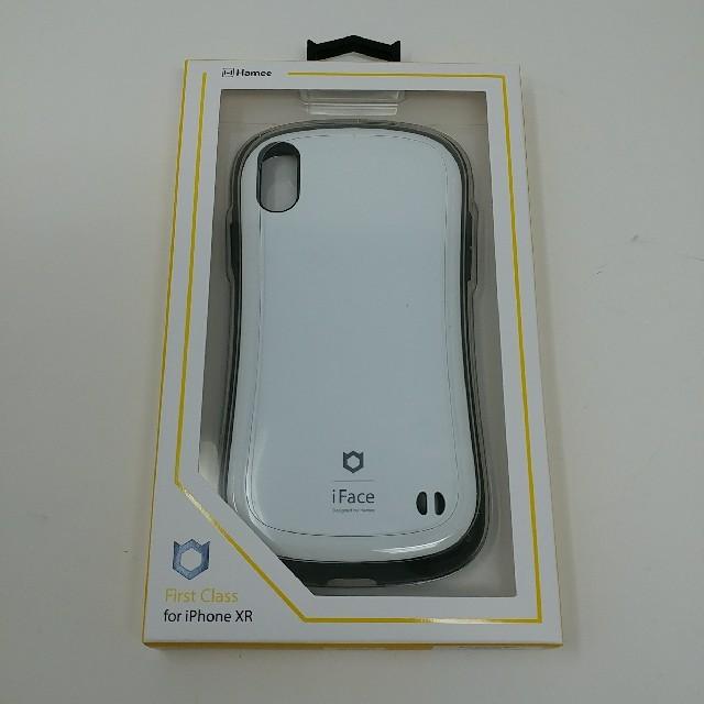 一台のみ! iPhoneXR iFace ファーストクラススタンダードケースの通販 by Taisuke's shop|ラクマ