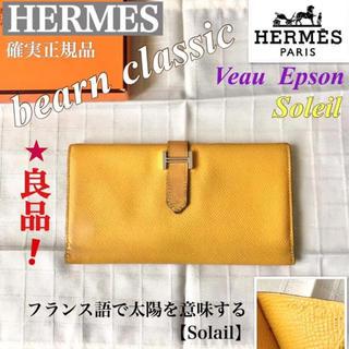 870f69fb5466 エルメス(Hermes)のHERMES/エルメスベアン長財布ヴォーエプソン ソレイユ×シルバー