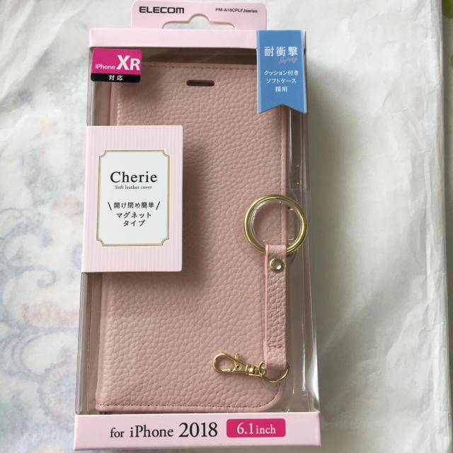 ELECOM - iPhoneXR ケース 手帳型 ソフトレザー 磁石付 ストラップ付き ピンクの通販 by くるみ's shop |エレコムならラクマ