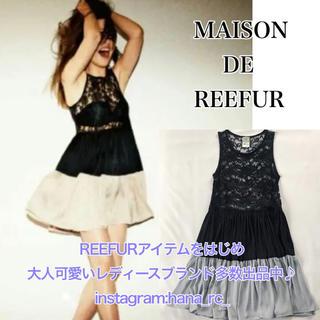 メゾンドリーファー(Maison de Reefur)の【美品】メゾンドリーファー レースワンピース(ミニワンピース)
