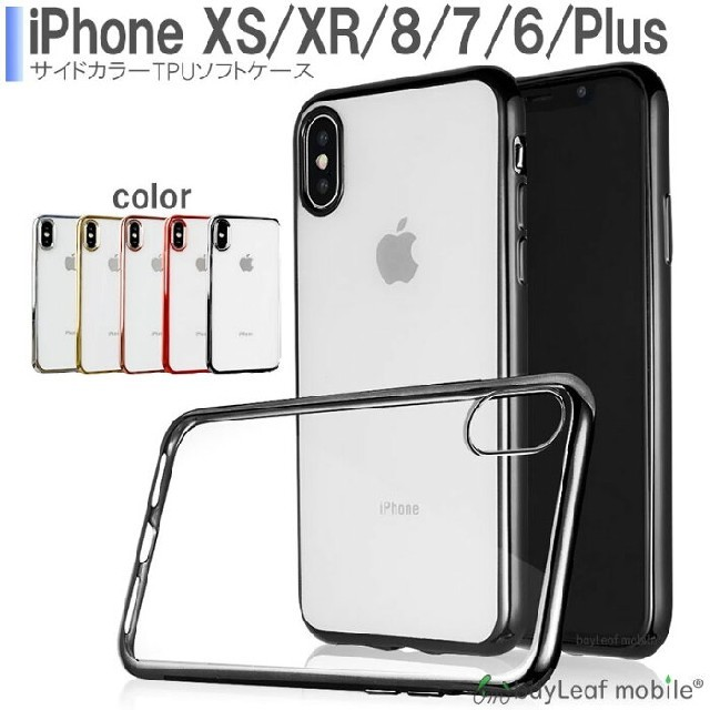 iphone xs ケース コーチ / iPhone メッキの通販 by あずきち's shop|ラクマ