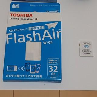 トウシバ(東芝)のFlashAir 32GB(その他)